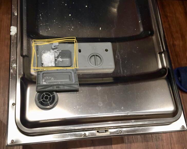 ヒルトンタイムシェアの食洗機